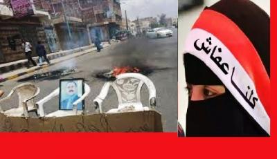 - شبكة مناصرة للرئيس صالح تكشف عن المخططين للانقلاب على هادي وكيف تم توزيع الاطارات