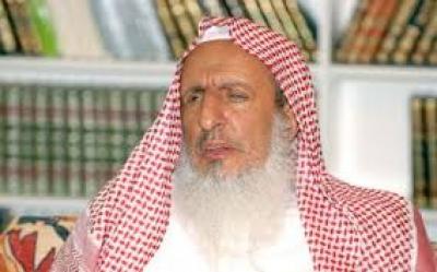 """مفتي السعودية """" يبيح """" قتل اليمنيين"""