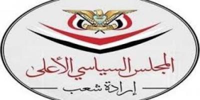 عضو المجلس السياسي الأعلي محمد النعيمي ينعي شقيقه المقتول غدراً ويفوض قبيلة نهم بالرد