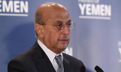 فيديو  - شاهد اول ظهور للدكتورالقربي بعد رحيل  الرئيس صالح وامينه العام وماذا قال عن الراحل